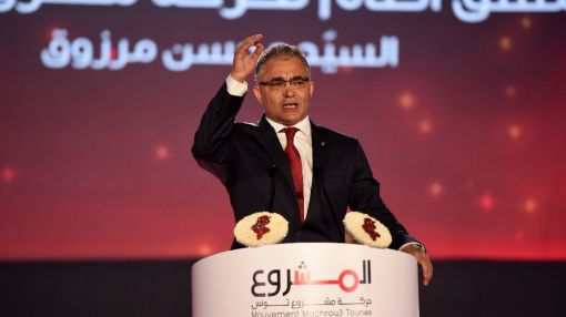 Tunisia dissident opens new party congress