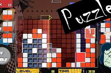 Top 5 on PSP: Puzzle
