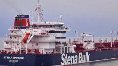 UK foreign secretary: 2nd ship seized by Iran