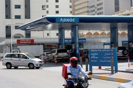 UAE's ADNOC awards PetroChina stakes in two offshore concessions