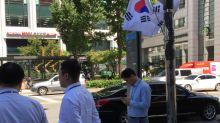 首爾公寓價格三年飆50%!中資大買江南等區昂貴物件