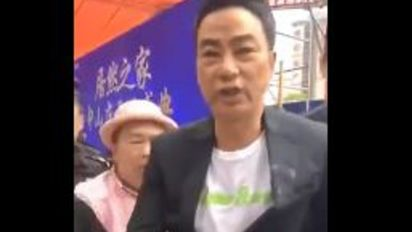 Actor Simon Yam stabbed during promotional event in China
