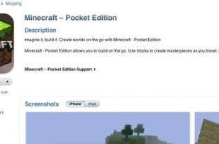 Minecraft: Pocket Edition out on iOS today