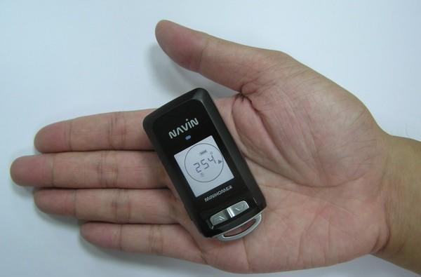 Navin miniHomer keychain GPS will lead you to your car, won't help find your keys