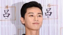 韓國藝人樸敘俊被爆料購買江南區房產 半年升值近40億韓元