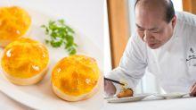 【中環美食】四季酒店限時烘焙店!免費派米芝蓮星級叉燒菠蘿包