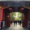 一位台灣高中生對「到中國大陸念書」的看法:自己的前程自己決定