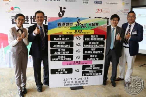 20170619_snooker_hksnookermasters_04