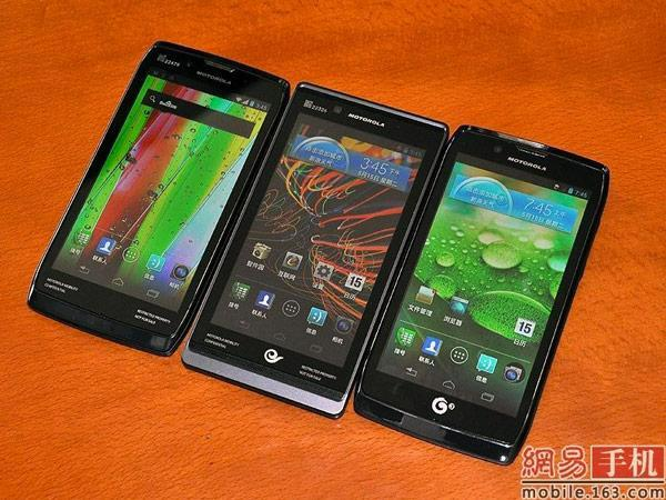 Motorola shows three all-touch Android 4.0 phones in China, we see a possible Verizon model