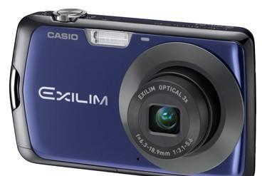 Casio rolls out Exilim EX-S7 and EX-Z35 point-and-shoots at PMA