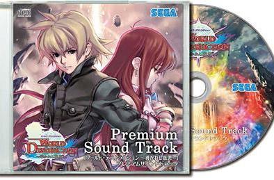 Sega provides soundtrack, commercials for World Destruction