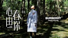 Zhou Dongyu and Song Weilong star in Burberry's 'Chinese New Year' film