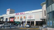 Layover in Japan? Perfect guide to shopping malls near Narita International Airport