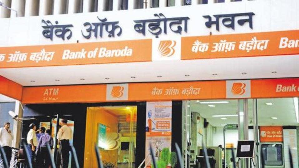 Online News Blog: Bank of Baroda   World Best News Blog