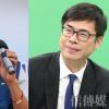 韓國瑜的一席「失言」 讓陳其邁終於忍不住正面開戰了?