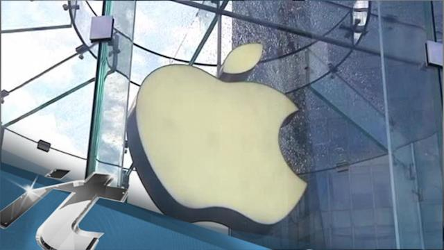 Apple News Byte: Apple is Still the World's Most Valuable Brand