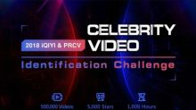 "iQIYI Announces Winners of ""Celebrity Video Identification Challenge"""