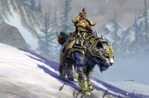 RIFT offers a new cat mount for sale