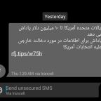 Iranians, Russians receive text messages seeking U.S. election hacking info