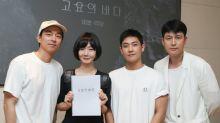 2021年netflix必睇韓劇清單!孔劉、李政宰、劉亞仁、丁海寅強大卡士 這7套劇要收藏起來
