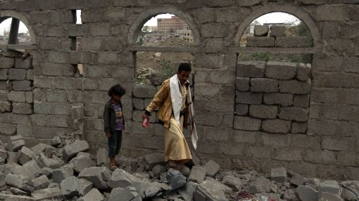 Yemen govt cautiously welcomes US peace plan