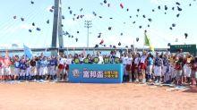 陳金鋒為少棒開球 黃天賜:享受比賽
