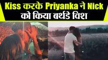 Priyanka Chopra shares a special video for husband Nick Jonas birthday