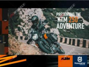 冒險家族最小成員 KTM「250 Adventure」上市在即?