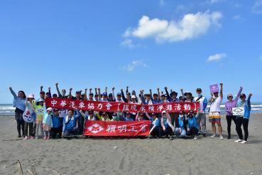 中華汽車攜手協力廠回饋社會!共同投入節能減碳、偏鄉維修、沿海淨灘活動