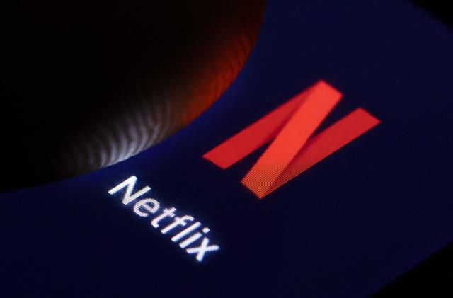 Netflix introduces an audio-only playback mode