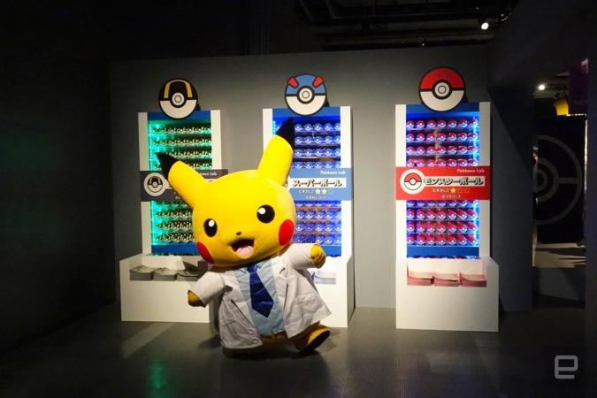 'Pokémon Go' update kills battery-saving mode, footprint tracking