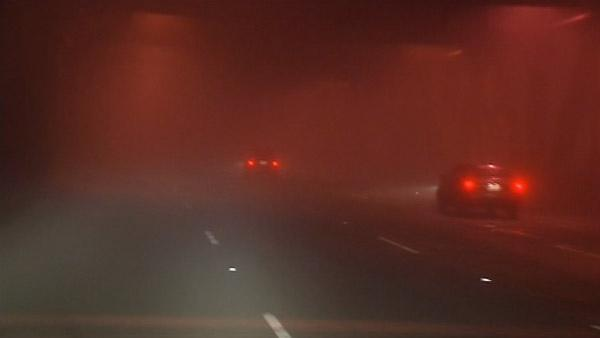 Dense fog advisory issued for Bay Area