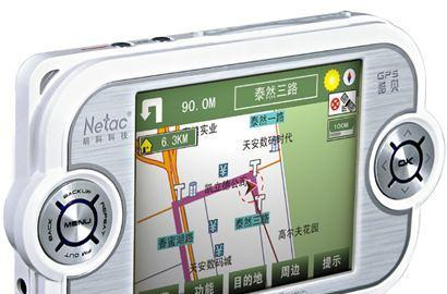 Netac's P210 multifunctional GPS receiver