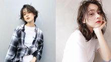 一上架就斷貨!讓日本女生瘋狂的直髮夾,不用 $30 港幣就買得到!