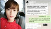 Zaobao journalist moved to backend role after pestering Aloysius Pang's girlfriend Jayley Woo for interview