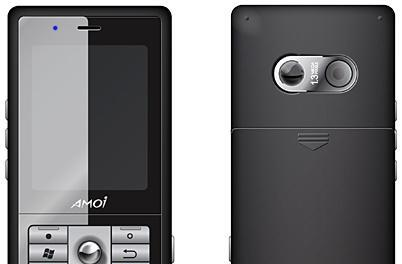 Amoi launches four Windows Mobile Smartphones for China