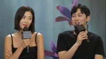 Kingdom: Ashin Of The North – Jun Ji Hyun begged for fish from co-star Park Byung Eun on set