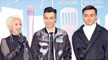 """Pakho Chau excited to reunite with """"ICAC 2009"""" co-stars"""