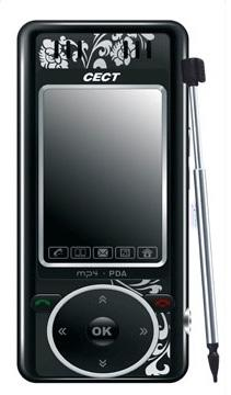 The CECT IP1000 with touchscreen