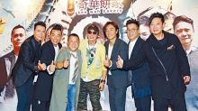 "Chin Ka Lok thankful to Eric Tsang for ""Golden Job"""