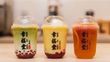 WATCH: Taiwanese bubble tea brand Xing Fu Tang opens in Singapore