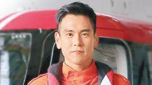 《緊急救援》抗疫延期 彭于晏:沒甚麼比生命重要!