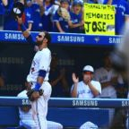 Bautista receives emotional farewell from Blue Jays fans