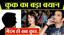Sushant's Cook makes big revelation on Rhea Chakraborty