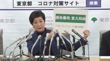 日本單日確診數創新高、東京傳延長停課至5月黃金週