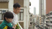港產片不再是動作片的代名詞!這部以香港社會矛盾為題材的《一念無明》,展現的是一個讓人揪心的香港!