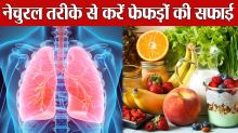 Lungs: Foods for Natural Detox