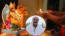 Ganesh Chaturthi 2020: Ganesh Chaturthi Puja Vidhi