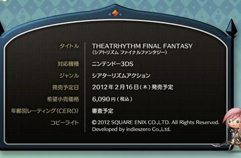 Theatrhythm: Final Fantasy dated, overpriced in Japan