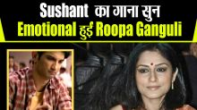 Roopa Ganguly Remembers Sushant to see this singing video of a Kid